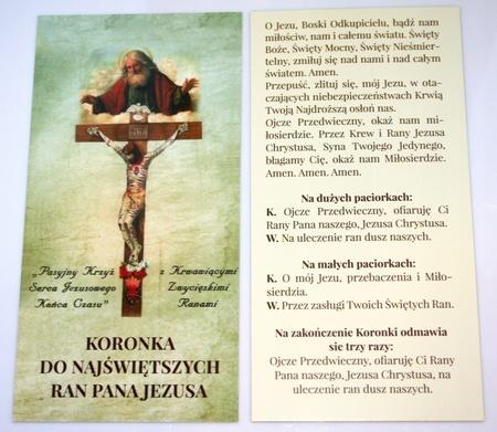 Koronka wyzwolenia zakładka krzyż pasyjny końca (1)