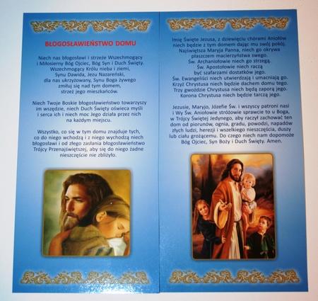 Opłatek wigilijny duży gruby zestaw aż 9szt. + błogosławieństwo domu + modlitwa przy stole (5)