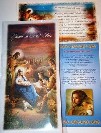 Opłatek wigilijny duży gruby zestaw aż 9szt. + błogosławieństwo domu + modlitwa przy stole (7)