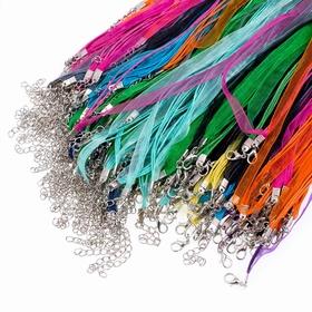 Rzemyk naszyjnik kolorowy z tasiemek satynowych - mix