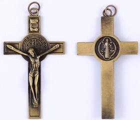 NOWOŚĆ! Aż 7cm krzyż medalik św. Benedykta złoty