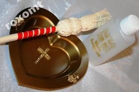 KROPIDŁO + MISKA na wodę święconą zestaw kolędowy