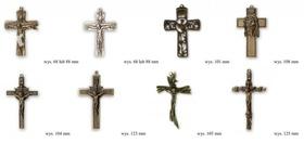 Pamiątka Bierzmowania = Krzyż + rzemyk + obrazek