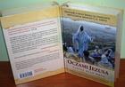 PREZENT Twarda oprawa OCZAMI JEZUSA C.A. Ames (1)