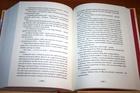 PREZENT Twarda oprawa OCZAMI JEZUSA C.A. Ames (2)