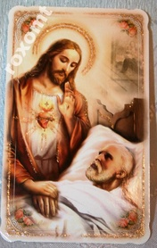 Obrazek Serce Jezus błogosławieństwo rozgrzeszenie