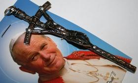 11cm KRZYŻ krzyżyk papieski metalowy OKSYDOWANY