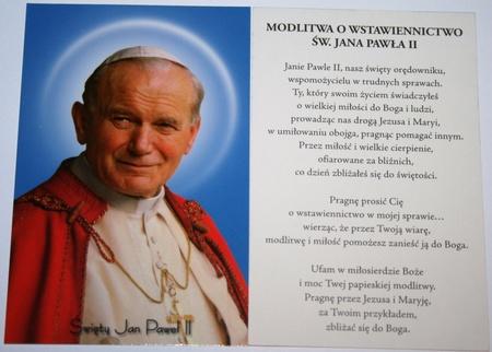 11cm KRZYŻ krzyżyk papieski metalowy OKSYDOWANY (6)