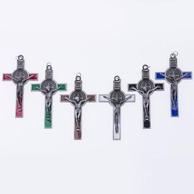 7cm krzyż krzyżyk medalik św Benedykta srebrny mix